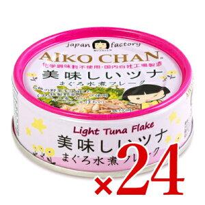 伊藤食品 美味しいツナ まぐろ水煮フレーク 70g × 24缶 ケース販売
