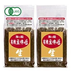 《送料無料》海の精 国産有機 豆味噌 1kg × 2個 有機JAS