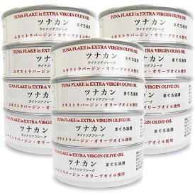 【 SS期間限定 クーポン発行中! 】《送料無料》ヴィボン ツナカン エクストラバージン オリーブオイル使用 [ 70g × 4個 ] × 3個 セット