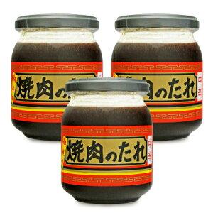 ポールスタア 桃花林 焼肉のたれ 中辛 250g × 3個