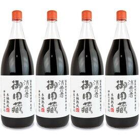 《送料無料》ヤマキ醸造 消費者御用蔵 こいくち醤油 国産特別栽培醤油 本造り 1.8L × 4本 セット