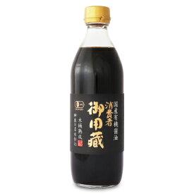 ヤマキ醸造 消費者御用蔵 国産有機醤油 こいくち 500ml 有機JAS