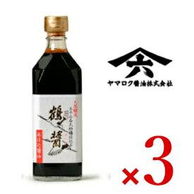 醤油 再 仕込み 刺身醤油のおすすめ人気ランキング15選【再仕込み・甘口タイプも!】