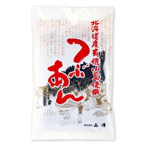 《メール便選択可》山清 北海道産有機小豆使用つぶあん 200g