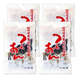 《メール便で送料無料》山清 北海道産有機小豆使用つぶあん 200g × 4個