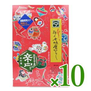 《メール便で送料無料》やまつ辻田 大からから極上七味 西高野街道から 辛口 12g × 10袋