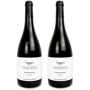 《送料無料》ヤルデン ヴィオニエ 白ワイン ミディアムボディ 750ml × 2本 セット
