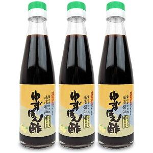 丸新本家 湯浅醤油 ゆずぽん酢 200ml × 3本 セット