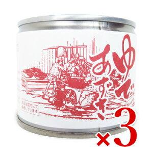 山清 特別栽培小豆 ゆであずき 6号 200g × 3個