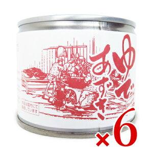 山清 特別栽培小豆 ゆであずき 6号 200g × 6個