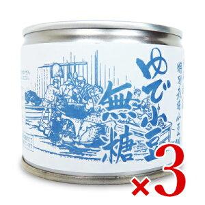 山清 特別栽培小豆 無糖 ゆであずき 6号 180g × 3個