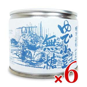 山清 特別栽培小豆 無糖 ゆであずき 6号 180g × 6個