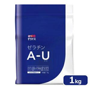 ゼライス ゼラチン A-U 1kg