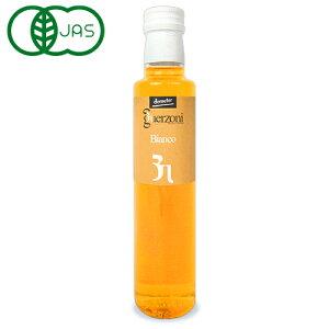 カーサ・モリミ グエルゾーニ 有機ホワイトバルサミコ酢 250ml 有機JAS