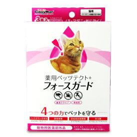 《メール便選択可》ドギーマンハヤシ 薬用ペッツテクト+フォースガード 猫用 3本入