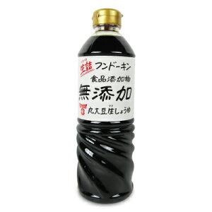 【マラソン限定!最大2000円OFFクーポン】フンドーキン 生詰無添加丸大豆生しょうゆ 720ml