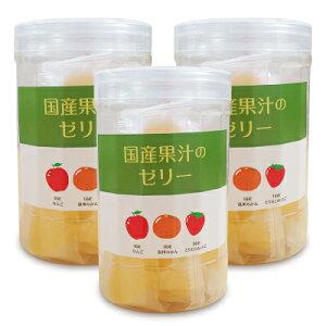 《送料無料》銀座花のれん 国産果汁ゼリー 180g × 3個
