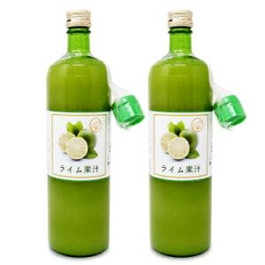 かたすみ ライム果汁ストレート100% 900ml × 2本