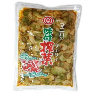 【マラソン限定!最大2000円OFFクーポン】《メール便選択可》マニハ食品 味付けザーサイ 1kg