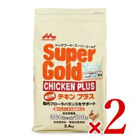 【8/1限定クーポン発行中!】《送料無料》森乳サンワールド スーパーゴールド チキンプラス 成犬用 2.4kg × 2袋