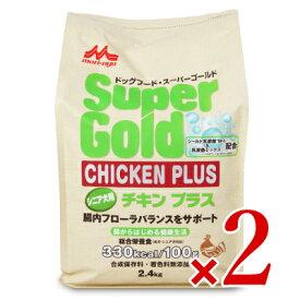 【8/1限定クーポン発行中!】《送料無料》森乳サンワール スーパーゴールド チキンプラス シニア犬用 2.4kg × 2袋
