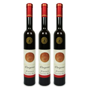 《送料無料》クロスター醸造所 エレガンツ ラインヘッセン ロゼ アイスヴァイン 375ml × 3本