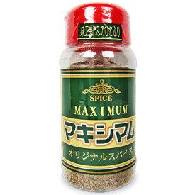【お買い物マラソン限定クーポン発行中!】中村食肉 マキシマム 140g