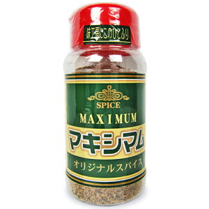 【マラソン限定!最大2000円OFFクーポン】中村食肉 マキシマム 140g
