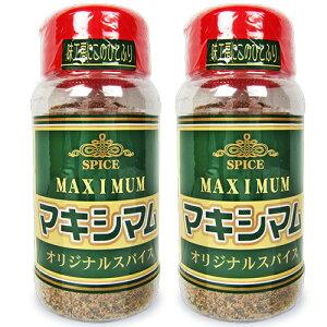 【マラソン限定!最大2000円OFFクーポン】中村食肉 マキシマム 140g × 2本 セット