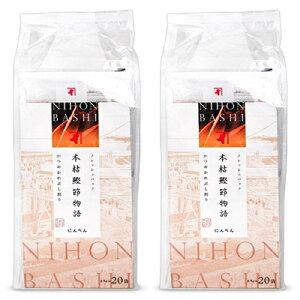 《送料無料》にんべん フレッシュパック本枯鰹節物語 [ 2.5g×20袋 ] × 2袋