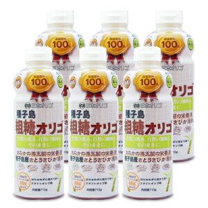 《送料無料》日本オリゴ 粗糖オリゴ 710g × 6本
