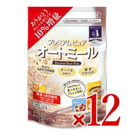 【期間限定10%増量!!】《送料無料》日本食品製造 日食 プレミアムピュアオートミール 330g × 12個 セット