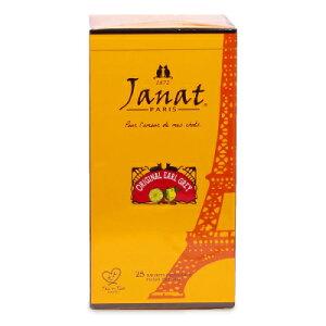 Janat (ジャンナッツ) ブラック・シリーズ オリジナルアールグレイ 50g (2gティーバッグ×25p)[オーバーシーズ]