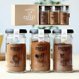 《送料無料》パウダーフーズフォレスト スヌーピー コーヒー ボトルギフトセット O+CF+CH N