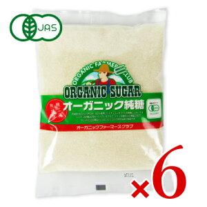 《送料無料》高橋ソース オーガニック純糖 400g × 6袋 有機JAS