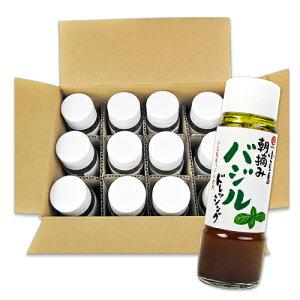 《送料無料》タケサン 朝摘みバジルドレッシング 200ml × 12本 セット ケース販売