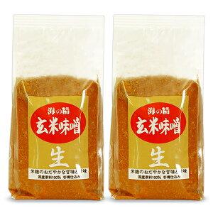 【マラソン限定!最大2000円OFFクーポン】《送料無料》海の精 玄米味噌 1kg × 2袋