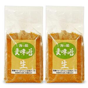 【マラソン限定!最大2000円OFFクーポン】《送料無料》海の精 麦味噌 1kg × 2袋 セット