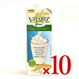 《送料無料》アルマテラ ビタリッツ オーガニック ライスミルク 1000ml × 10本セット