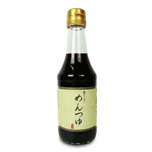 三輪山勝製麺 こだわりめんつゆ(鮎だし入り)300ml