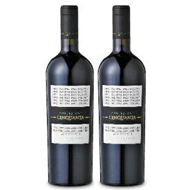 《送料無料》サン・マルツァーノ コレッツィオーネ・チンクアンタ +4 750ml × 2本 (Collezione 50)[赤ワイン フルボディ]