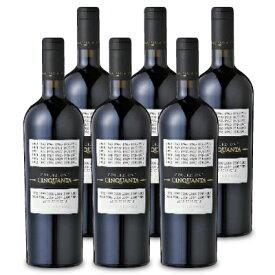 《送料無料》サン・マルツァーノ コレッツィオーネ・チンクアンタ +4 750ml × 6本 (Collezione 50)[赤ワイン フルボディ]