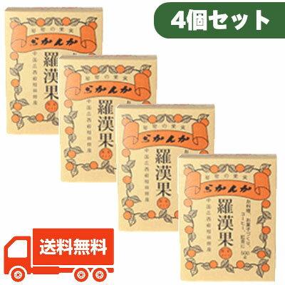 《送料無料》《あす楽》羅漢果 顆粒 500g 4個【セイコー珈琲 らかんか ラカンカ 】