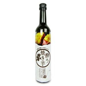 明利酒類 明利 焼き芋リキュール 酔う焼き芋 500ml