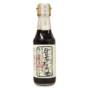 湯布院乙屋昆布醤油 150ml