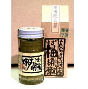 湯布院乙屋 ゆず胡椒(青練り):60g