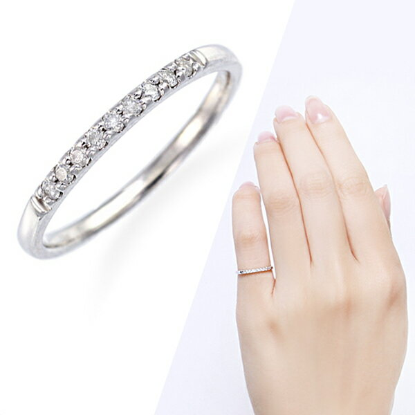 ポイント10倍 〜10/23(月)9:59までホワイトゴールドダイヤモンドリング ダイヤモンド リング【ピンキーリング】