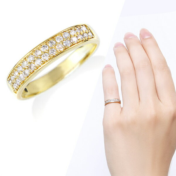 K10イエローゴールドダイヤモンドリング(ピンキーリング)