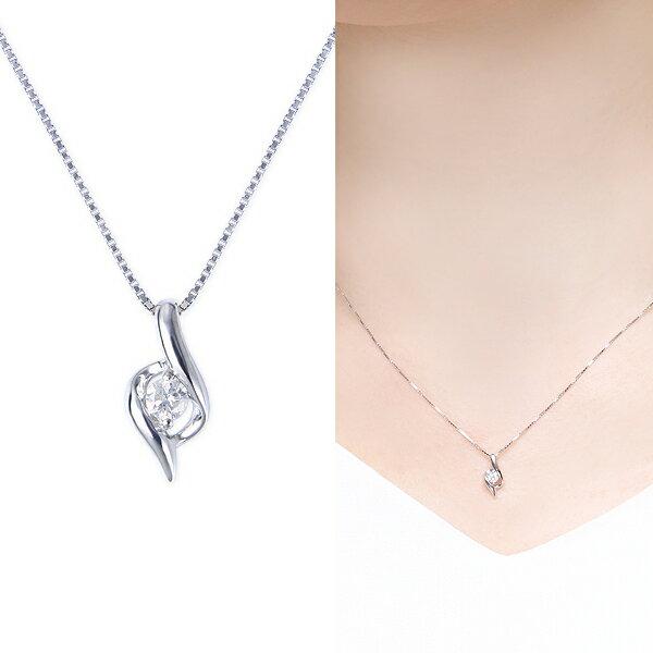 プラチナダイヤモンドネックレス ダイヤモンド ネックレス