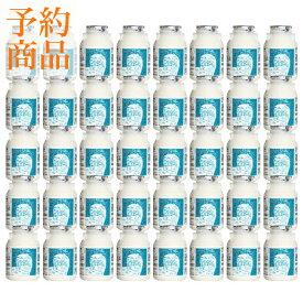 【小鼓】甘酒+ヨーグルト 150ml×40本【サラサラ・ノンアル・健康・丹波乳業・クール便】【西山酒造場・兵庫県・メーカー直送】
